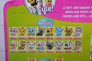Набор животных «Squinkies», 8268, магазин игрушек