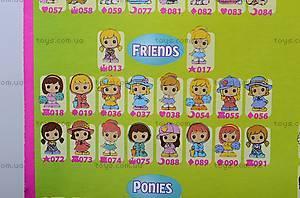 Набор животных «Squinkies», 8268, toys