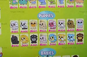Набор животных «Squinkies», 8268, іграшки