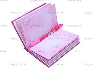 Набор канцелярии в подарочной коробке, PRBB-US1-360, купить