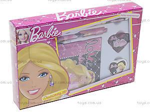 Набор канцелярский Barbie, в подарочной коробке, BRAB-US1-360, купить