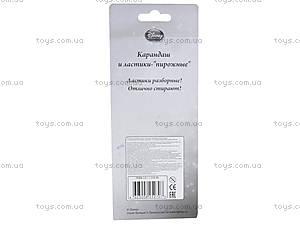 Набор канцелярский «Дисней», PRBB-US1-1258-BL, купить