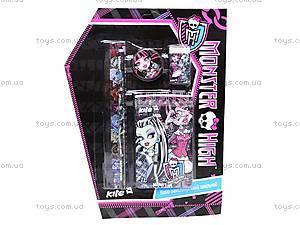 Набор канцелярский для девочки Monster High, MH14-142К