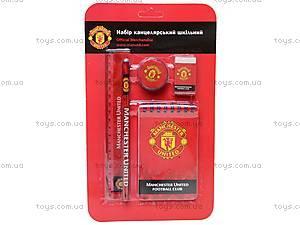 Набор канцелярский Manchester United, MU14-147K