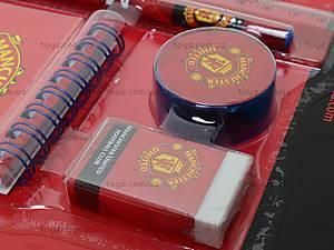 Набор канцелярский Manchester United, MU14-147K, купить
