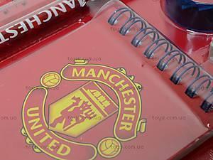 Набор канцелярский Manchester United, MU14-147K, фото
