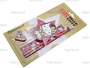 Набор канцелярский с ластиком в форме губной помады, HKAB-US1-75621-BL, купить