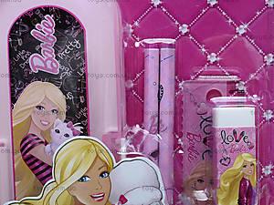 Набор канцелярский с пеналом «Барби», BRAB-US1-7514-BL, купить