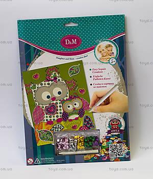 Творческий набор для малышей «Картина с пайетками», 13530