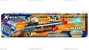 Набор «Х-Бластер Рейнджер» и гидропульки, 247170, купить