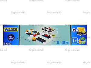 Детский паркинг Kid Cars 3D «Аэропорт», 53350, отзывы