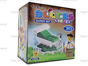 Набор конструктора для детей, SM201-4A, toys