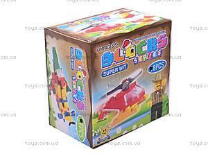Набор конструктора для детей, SM201-4A, отзывы