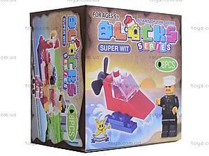 Набор конструкторов «Блоки», SM202-3A, магазин игрушек