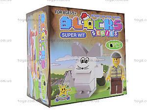 Набор конструкторов «Блоки», SM202-3A, toys