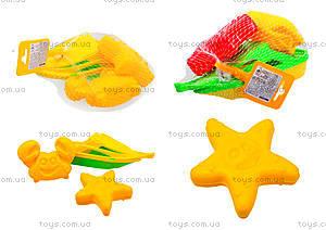 Детский песочный набор  «Морской», 71950