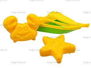 Детский песочный набор  «Морской», 71950, игрушки