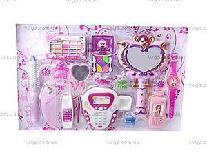 Набор косметики и аксессуаров «Юная леди», 10401, фото