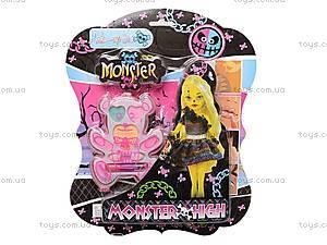 Набор косметики «Monster High», 1105BEFG