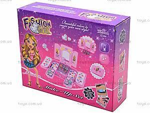 Набор косметики с музыкой и светом, V62990C, игрушки