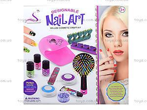 Набор косметики для ногтей Nail Art, 87028, цена
