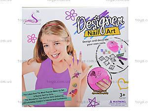 Детский маникюрный набор «Nail Art», 87025, отзывы