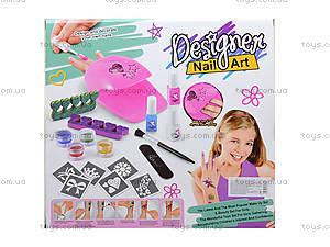 Детский маникюрный набор «Nail Art», 87025, toys.com.ua