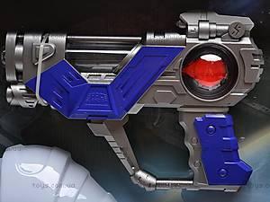 Набор «Космический страж» с 2 пушками, 4020D, купить