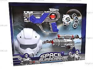 Набор «Космический страж» с 2 пушками, 4020D
