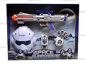 Набор «Космический страж» с электрической пушкой, 4020B, отзывы