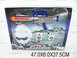 Набор «Космический страж» с электрической пушкой, 4020B