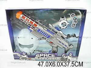 Набор «Космический страж» с маской, 4020A