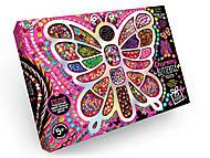 Набор креативного творчества Charming Butterfly, CHB-01-01, купить