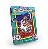 Набор креативного творчества «Ниткография-Коты», NG-01-03, игрушки