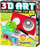 Набор «Креативные веселые спиральки 3D», 00-04616