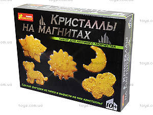 Набор «Кристаллы на магнитах», желтый, 0384