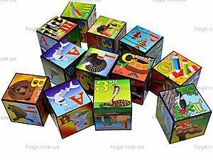 Набор кубиков «Абетка»,