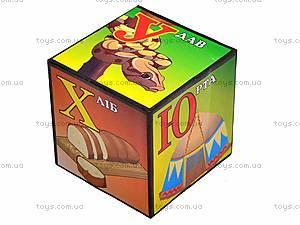 Набор кубиков «Абетка», , цена