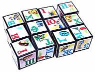 Набор кубиков «Азбука», 12 штук, 0212, купить игрушку