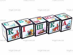 Набор кубиков «Азбука», 12 штук, 0212, отзывы
