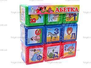 Набор кубиков «Азбука», 0100