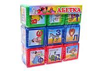 Набор кубиков «Азбука», 0100, іграшки