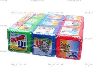Набор кубиков «Азбука», 0100, отзывы