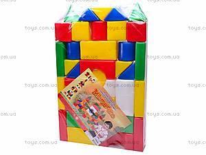 Набор кубиков «Городок», , купить