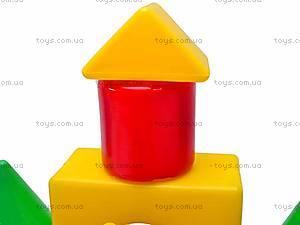 Набор кубиков «Городок», , цена