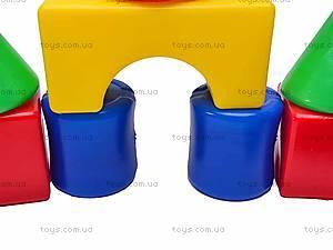 Набор кубиков «Городок», , детские игрушки
