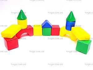 Набор кубиков «Городок», маленький,
