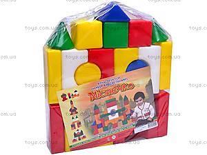 Набор кубиков «Городок», маленький, , игрушки
