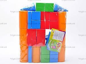 Набор кубиков «Хуторок», большой, 610, купить
