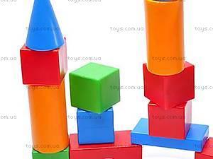 Набор кубиков «Хуторок», большой, 610, цена